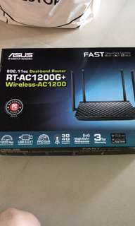 ASUS RT-AC1200G Plus