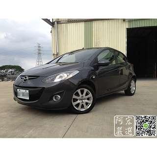 2013 Mazda Mazda2 1.5 灰 全程原廠保養 只跑五萬多 3500帶回家 心動專線:0925001842