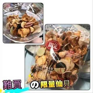 名古屋限定 えびせんべいの里 海鮮蝦餅 蝦仙貝