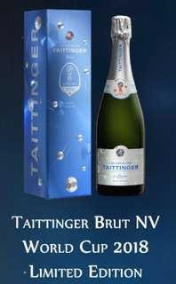 Taittinger FIFA World Cup 2018 Special Edition brut NV Champagne 世界杯 特别版