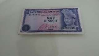 Old MALAYSIA CURRENTLY NOTE