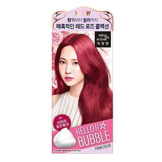 Sahara Rose Pink Hello Bubble Hair Dye