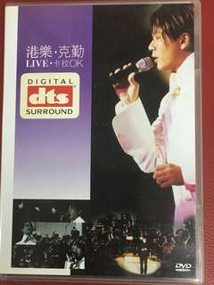 Hacken lee karaoke LIVE dvd