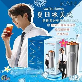 🚚 韓國 Maxim KANU 夏季限定 即溶冰美式黑咖啡