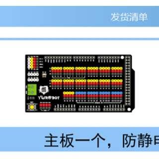 Arduino传感器扩展板for Mega2560