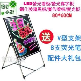 萌萌小舖 LED螢光看板60x80cm(送電池倉+免運)螢光寫字板/鋼化玻璃黑板/廣告看板/螢光板
