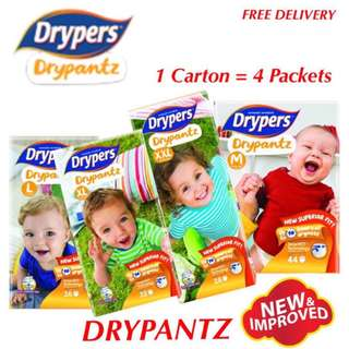 DRYPERS DRYPANTZ (ACTIV-CORE) CARTON OF 4 PACKETS SALE ( FREE DELIVERY 📦 ) [ ALL READY STOCKS]
