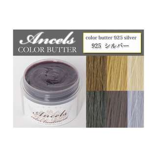 Ancels Color Butter Treatment