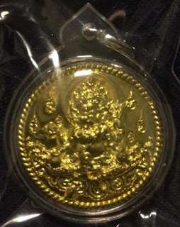 *Phra Pikanet. Wat Pak Ngam. Mass Chanting. 2552. $30