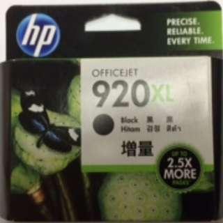 Brand New HP Ink Cartridge