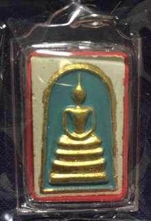 *LP Buddha. Wat Klang ChooSee. 2536. $50