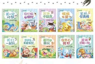 Little Kid Story Book - SDR981  Per set contain 8 books  Title: as attach photo  Size: 17.1*22.4cm  Suitable 2-6yo kiddos  Page: 24 pages