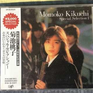 Momoko Kikuchi The Best
