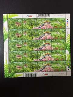150 years of Singapore Botanic Gardens Stamps