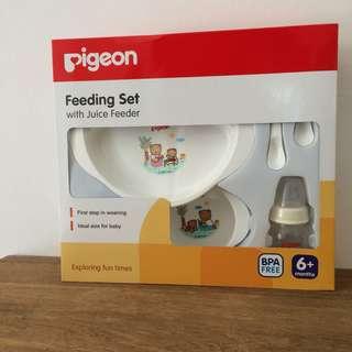 Pigeon Feeding Set (New ex kado)