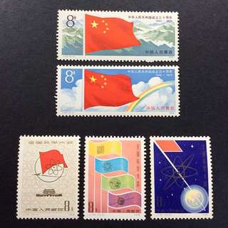 中國郵票 J25 + J44