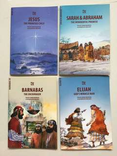 The Biblewise Series (4 books)