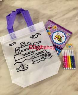 DIY coloring bag - kids party goody bag, goodies bag packages, party games (ferry)