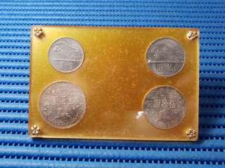 Coins Commemorating The Centennial Birthday of Dr Sun Yat-Sen