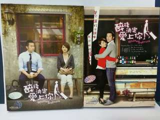 While We Are Drunk (starring Joseph Chang, Rainie Yang) #midyearsale