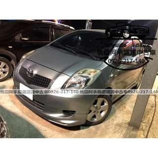 【FB搜尋桃園阿承】豐田 超人氣YARIS 2008年 1.5 灰色 二手車 中古車