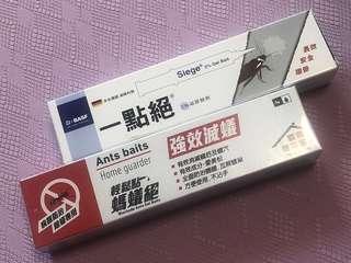 台灣直送.1支包郵.德國一點絕2%凝膠餌劑蟑螂藥5g