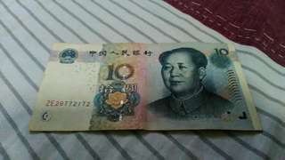 RMB XCHANGE CHEAPEST RATE