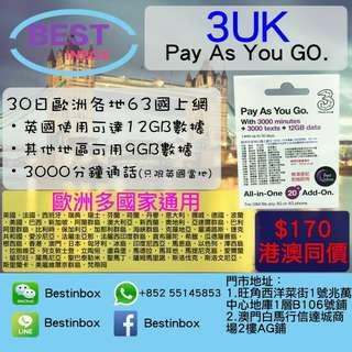 🤤☹🙃ヽ(*`Д´)ノ [3UK] 30日全球多國通用電話卡上網卡 4G 3G 高速上網~ 即插即用~ 超過60個國家比您簡