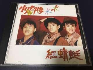 小虎队 - 红蜻蜓 CD 1990年