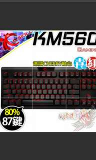 Km560 機械式鍵盤 德國櫻桃軸 青軸