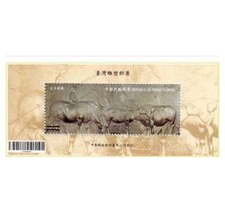 🚚 這張是立體的!💓💓💓台灣雕塑郵票🐂水牛🐃
