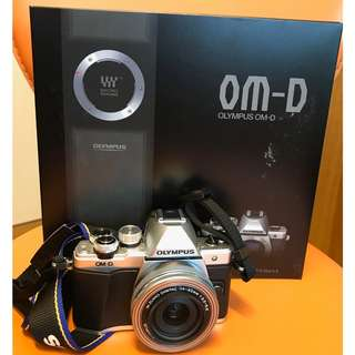 2 Month Old Olympus EM10 Mark II For Sale (Still in Brand New Condition)