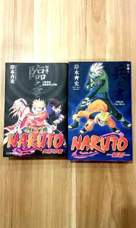 Naruto manga official fan book with posters火影忍者