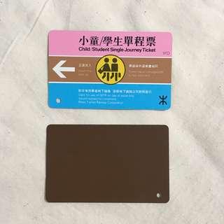 小童/ 學生單程票