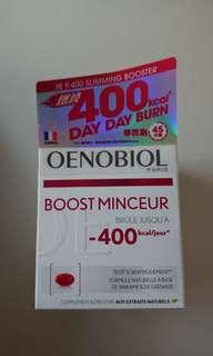 Oenobiol Boost Minceur -400kcal/jour