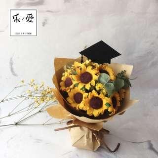 樂愛L'e Love-向日葵紙花+滿天星乾燥迷你畢業花束