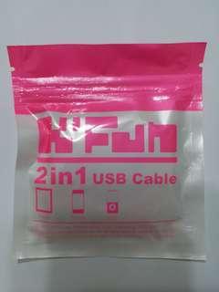iPhone & Micro USB 二合一USB 線