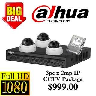 Dahua 2MP x 3pcs IP CCTV Package 3