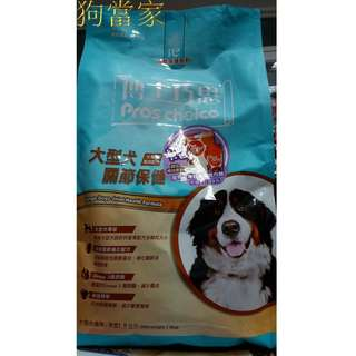博士巧思機能保健系列-大型犬大顆粒關節保健1.5kg(現在買贈送寵物專用濕紙巾1組,送完為止喔)