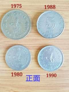 香港舊硬幣 女皇頭