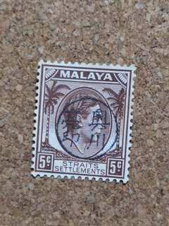 1943 MALAYA Japanese Occupation Stamp