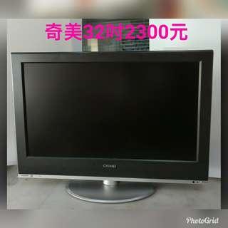 奇美32吋液晶電視電視