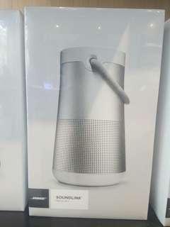 Audio Speaker Bluetooth Revolve+ Kredit proses 3 menit