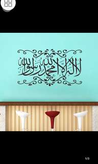 Muslim Art Islamic Calligraphy Wall Stickers Living Room Halal Arabic Living Room Bedroom Creative Background Wall Stickers Carved Removal Waterproof Environmental Protection / Home Decor ⚜Size W100*57 cm
