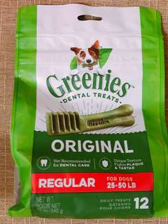GREENIES™ Original Regular Dog Dental Treats