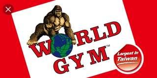 🚚 world gym 會員轉讓
