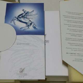 Swarovski - 1998 Annual Edition - The Pegasus