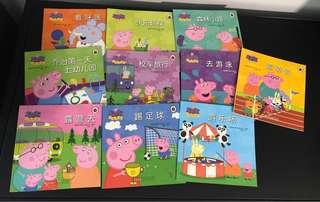 Peppa Pig Chinese/English Bilingual Story Books (Set 3)