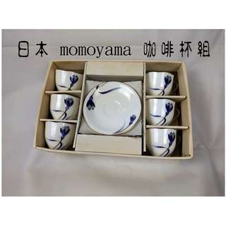 🚚 日本製造 收藏品 momoyama 精緻咖啡杯組