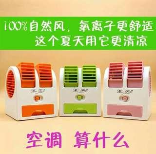mini aircool